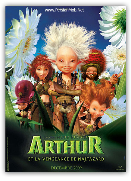 دانلود انیمیشن Arthur and the Revenge of Maltazard 2009